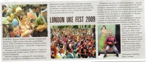 Angliya Interview London Ukefest 2009