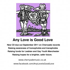 any love is good love publicity poster
